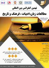 چاپ مقاله در نهمین کنفرانس بین المللی مطالعات زبان،ادبیات،فرهنگ و تاریخ