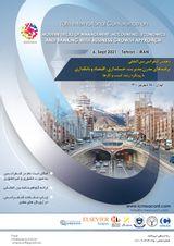 چاپ مقاله در دهمین کنفرانس بین المللی ترفندهای مدرن مدیریت، حسابداری، اقتصاد و بانکداری با رویکرد رشد کسب و کارها