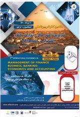 چاپ مقاله در هفتمین کنفرانس بین المللی مدیریت امور مالی ، تجارت ، بانک ، اقتصاد و حسابداری