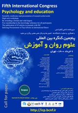 چاپ مقاله در پنجمین کنگره بین المللی علوم روان و آموزش