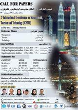 چاپ مقاله در دومین کنفرانس بین المللی مدیریت ، گردشگری و تکنولوژی
