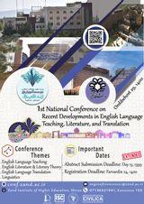 چاپ مقاله در نخستین همایش ملی دستاوردهای نوین در آموزش ، ادبیات و مترجمی زبان انگلیسی