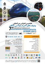 چاپ مقاله در هفتمین کنفرانس بین المللی پیشرفت های اخیر در مهندسی راه آهن