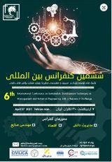 چاپ مقاله در ششمین کنفرانس بین المللی تکنیک های توسعه پایدار در مدیریت و مهندسی صنایع با رویکرد شناخت چالش های دائمی