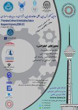 چاپ مقاله در چهارمین کنفرانس بین المللی مطالعات بین رشته ای در مدیریت و مهندسی