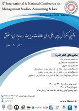 چاپ مقاله در پنجمین کنفرانس بین المللی و ملی مطالعات مدیریت، حسابداری و حقوق